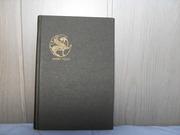 продам книгу:  КНИГА МАРКО  ПОЛО